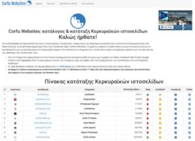 corfuwebsites.gr