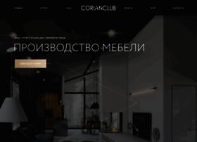 corianclub.ru