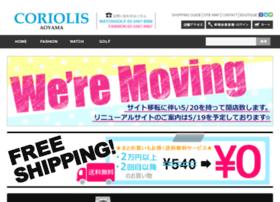 coriolis.jp