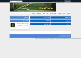 cornerkora.blogspot.com