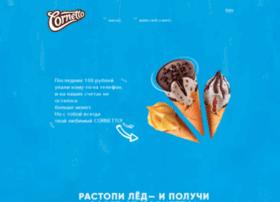 cornetto.ru