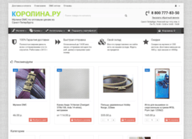 corolina.ru