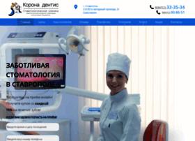 corona-dentis.ru