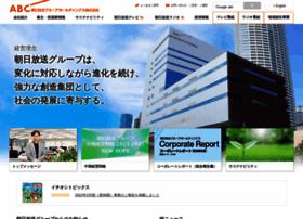 corp.asahi.co.jp