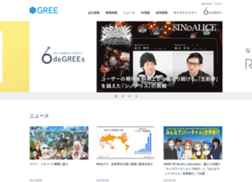 corp.gree.net