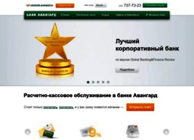 corporate.avangard.ru