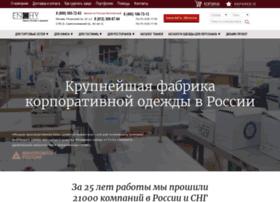 corporate.enchy.ru