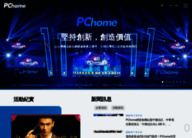 corporate.pchome.com.tw