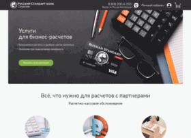 corporate.rsb.ru
