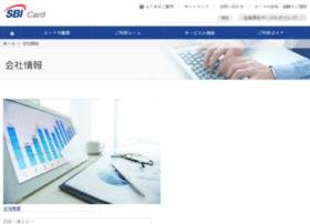 corporate.sbicard.co.jp