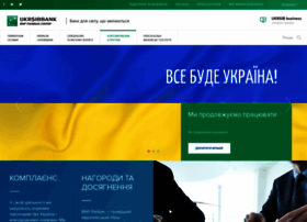 corporate.ukrsibbank.com