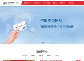 corporate.unionpay.com