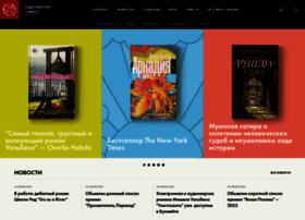 corpus.ru
