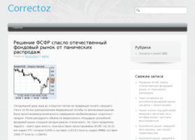 correctoz.ru