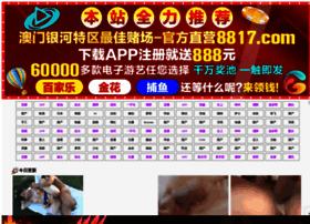 corrioz.com