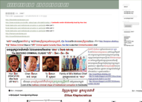 corruptionfamily.wordpress.com