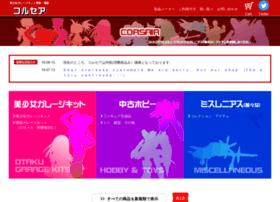 corsair1.com