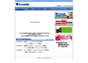 corsmile.co.jp