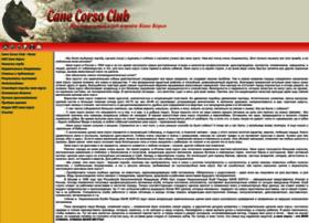 corsoclub.ru