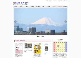 cos21.com