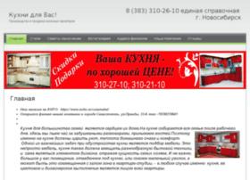 cosamebel.ru