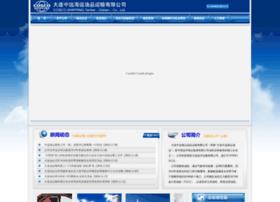 coscodl.com