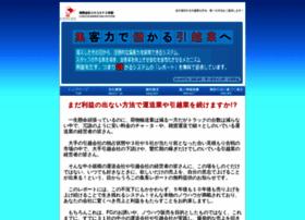 coscos.co.jp