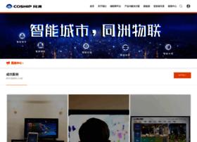 coship.com
