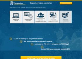 cosmaweb.ru