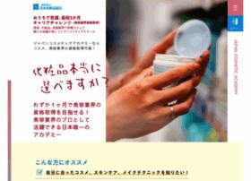 cosme-ac.org