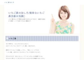 cosme-de-korea.jp