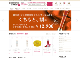 cosmetic-times.com
