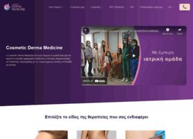 cosmeticdermamedicine.gr
