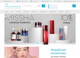 cosmetics-bag.ru