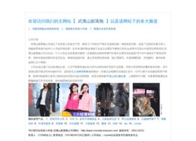 cosmeticsmacpro.com