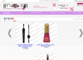 cosmeticsonlineshop.gr