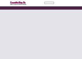 cosmetikashop.ru