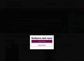 cosmickino.ru