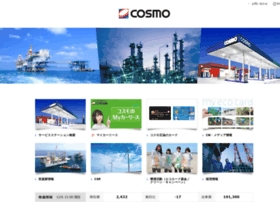 cosmo-oil.co.jp
