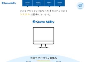 cosmo.cc