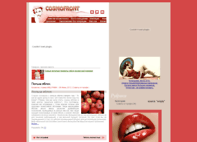 cosmofront.ru