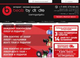 cosmogadget.ru