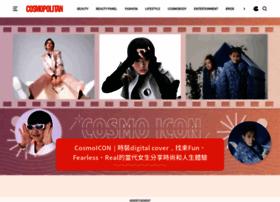 cosmogirl.com.hk
