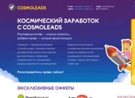 cosmoleads.org