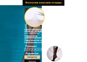 cosmomail.ru
