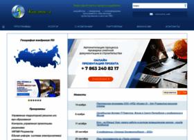 cosmos2.ru