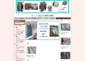 cost-kiji.com