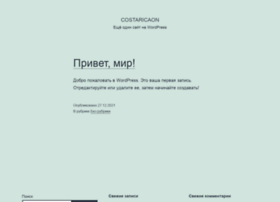 costaricaon.com