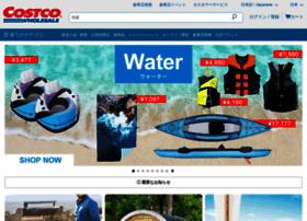 costco.co.jp