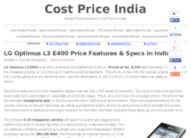 costpriceindia.in